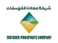 Ma'aden Phosphate logo
