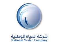 National Water Company logo