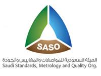 Saudi Standards, Quality and Metrology Organization (SASO) logo