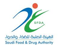 Saudi Food and Drug Authority (SFDA) logo