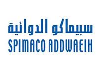 SPIMACO Addwaeih logo